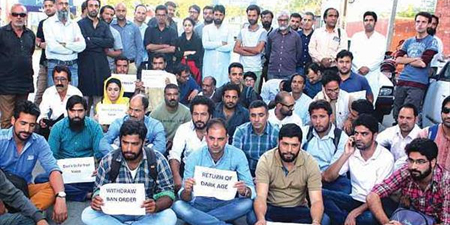 IFJ and SAMSN call for lifting of ban on Kashmir Reader
