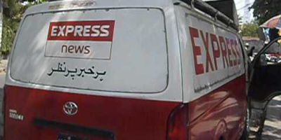 IFJ welcomes arrests of suspects in murders of Express News staffers