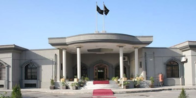IHC sacks four officials for leaking reports to media