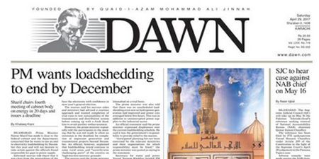 Inquiry refers Dawn to APNS for 'necessary disciplinary action'