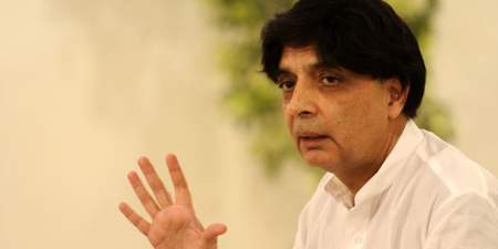 Interior Minister orders probe into social media campaign against Chief Justice