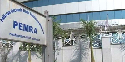 Investment in media industry to touch $4b mark by 2016: PEMRA