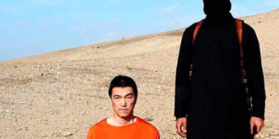 Japan outraged as video purportedly shows journalist beheaded