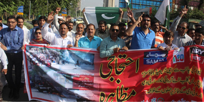 RIUJ, National Press Club protest violent attacks on media