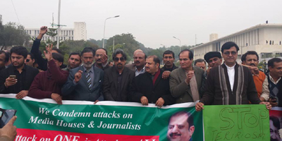 Journalists stage sit-in, demand security