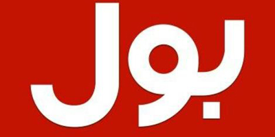 Journalists stand by BOL staff, says KPC president