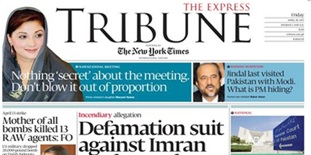 Layoffs at Express Tribune