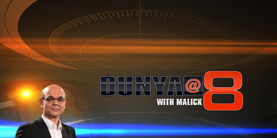 Malick show to go off air