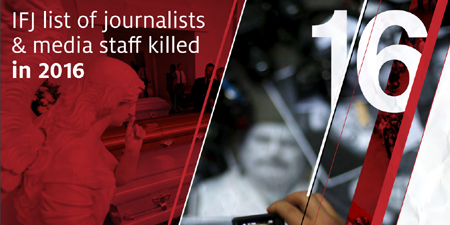 Marked reduction in media killings in Pakistan: IFJ