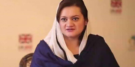 Maryam Aurangzeb appointed State Minister for Information and Broadcasting