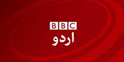 NUJ concerned over job cuts at BBC Urdu