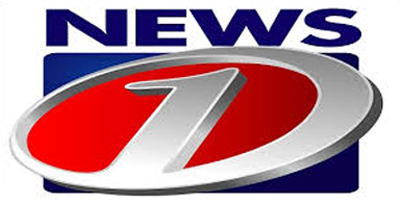 NewsOne Bureau Chief asked to quit