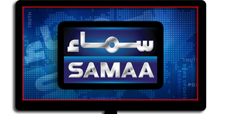 PEMRA Council of Complaints recommends Rs3 lac fine on Samaa