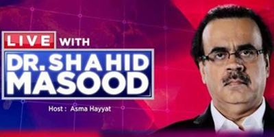 PEMRA Council recommends 45-day ban on Dr. Shahid Masood's program