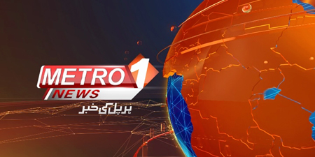 PEMRA Council recommends Rs1 million fine on Metro-1