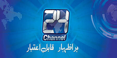 PEMRA Council recommends fine of Rs100,000 on Channel 24