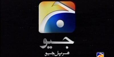 PEMRA disowns decision to suspend Geo licenses