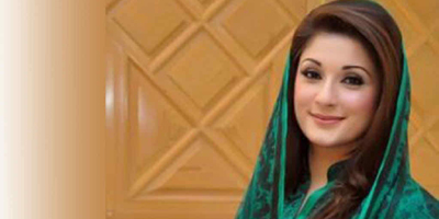 PEMRA forwards Maryam Nawaz's complaint against Channel 24 to its Council