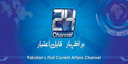PEMRA notice to Channel 24 for airing content against national interests