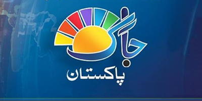 PEMRA notice to Jaag TV after reporter complains he was forced to quit