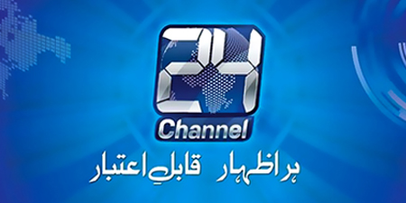 PEMRA penalizes Channel 24, no transmission from 5pm-12am for seven days