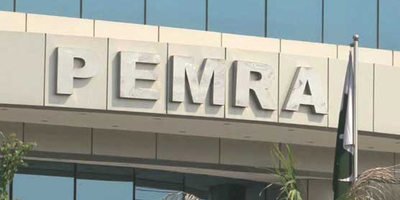 PEMRA refers complaint against Neo, 92 News to its Council
