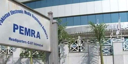 PEMRA responds to PBA in kind
