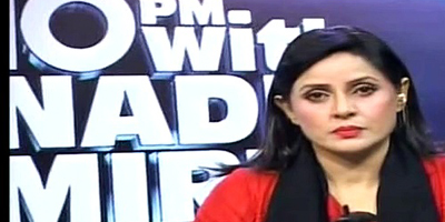 PEMRA seeks explanation from NewsOne for airing abusive exchange