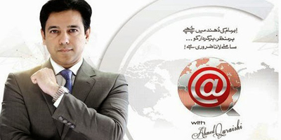 PEMRA serves notice on Express News for airing provocative talk show