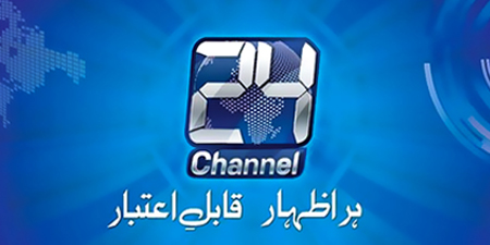 PEMRA slaps Rs1 million fine on Channel 24