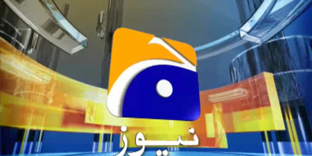 PEMRA vows action after receiving Geo letter with 'threatening tone'