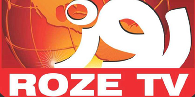 PEMRA warns Roze TV