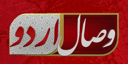 PEMRA warns cable operators not to air transmission of Wesal Urdu