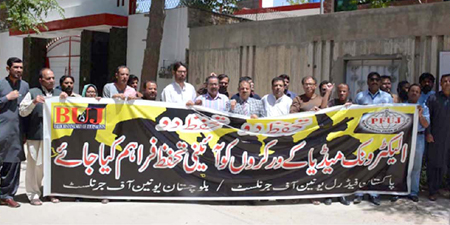 PFUJ holds countrywide protests against media owners