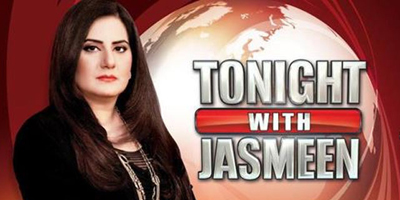 PM orders security for Jasmeen