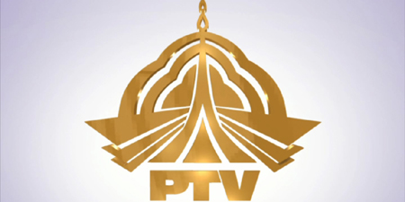 PTV owes artists and writers millions