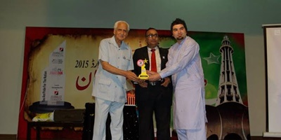Posthumous award for The Nation journalist Siraj-ud-Din
