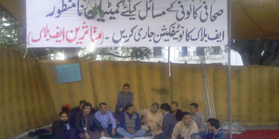 Press Club members continue hunger strike