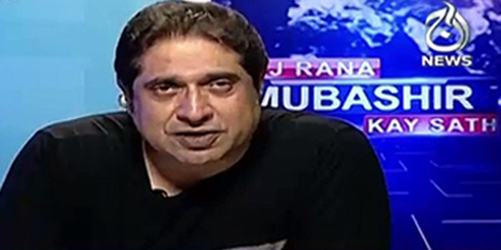 Press Club president demands security for Aaj anchor Rana Mubashir