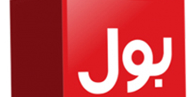 RIUJ threatens protests if salaries of BOL staff not paid before Ramazan
