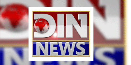 Rifat Alam new CEO at Din News