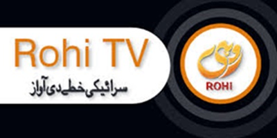 Rohi TV to be run as city channel in Multan, Bahawalpur