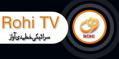 Rohi moving head office to Lahore