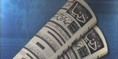 Roznama Dunya gears up for Capital launch