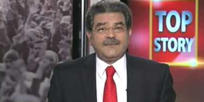 Sami resigns from Dunya TV
