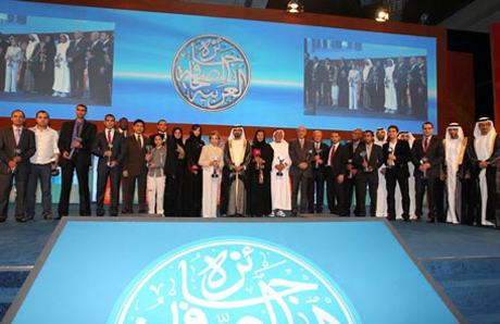 Sheikh Mohammed attends Journalism Awards