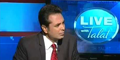 Talat to leave Express News