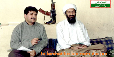 The interview Hamid Mir can't forget
