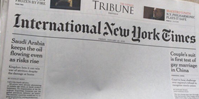 Express Tribune drops its international partner's front page picture