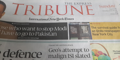 Express Tribune takes on Jang Group for maligning ISI